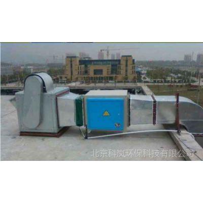 北京油烟净化装置 油烟净化装置供应商