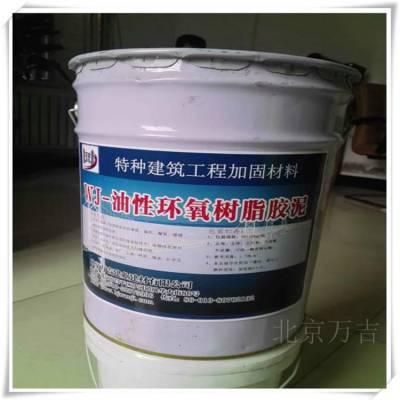 山东临沂市改性环氧树脂碳布胶价格
