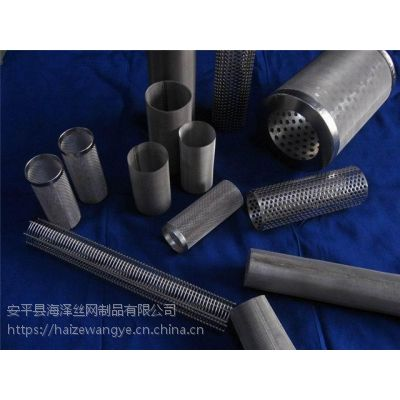 海泽供应单双层点焊冲孔过滤筒 粉尘除尘滤筒 304不锈钢材质