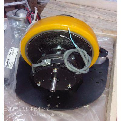 agv专用意大利CFR立式舵轮MRT40
