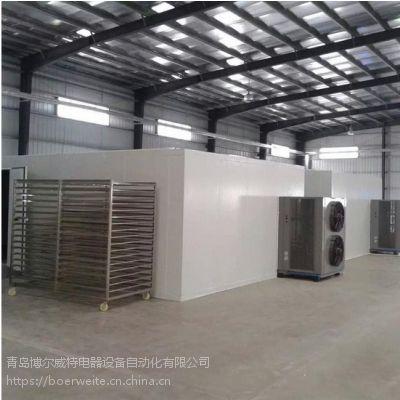 热泵式烘干房 烘干设备山东烘干机厂家