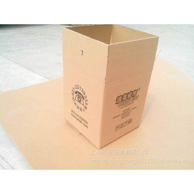 上海奉贤纸箱厂民青纸业三层瓦楞纸板纸箱纸盒