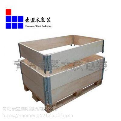 批发零售设备专用木箱定做 黄岛木托盘厂家直供