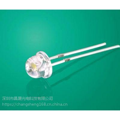 F8直插LED灯珠 超高亮 白光 8MM灯珠