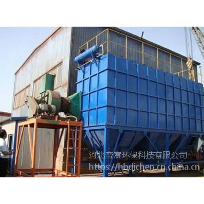 除尘器供应厂家帝宸环保GMC型高温脉冲袋式除尘器的工作原理及除尘特点