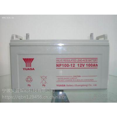 经销商低价批发汤浅蓄电池 NP155-12正品蓄电池