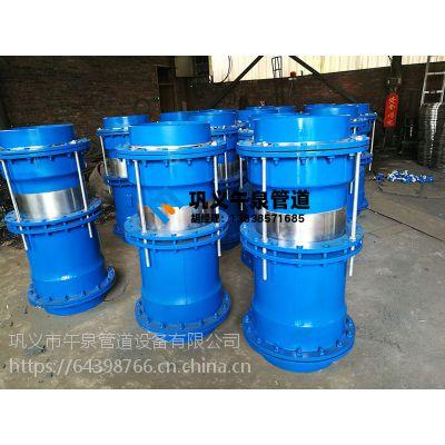 午泉供应DN100双流向套筒式补偿器热流管道专用横向型