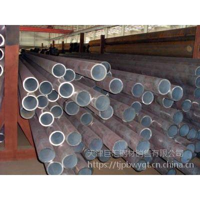 淄博宝钢20#热轧钢管厂现货