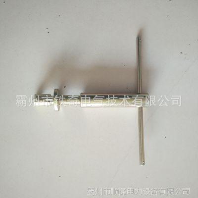 导线间隔棒拆卸安装扳手 回转式间隔棒扳手 线路间隔棒工具