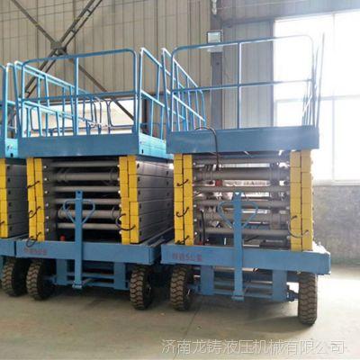 工厂定制SJY12米移动式升降平台 剪叉式升降机 牵引升降车
