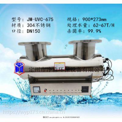 水消毒杀菌设备紫外线消毒杀菌器