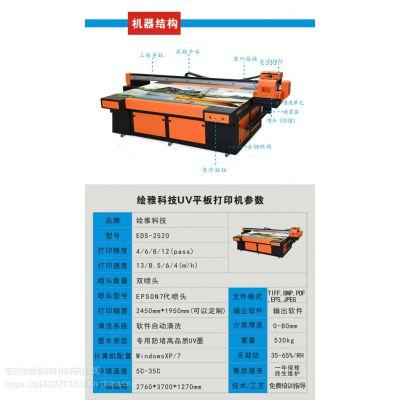 南京平板打印机厂家地址/集成墙板数码印花机价格