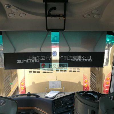摇臂式巴士大巴车观光车司机遮阳上久定做