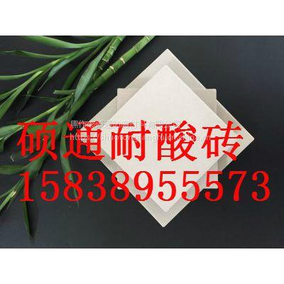 硕通耐酸砖厂 山西大同市环氧胶泥耐酸瓷砖厂家耐酸瓷板厂家3