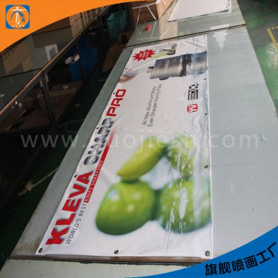 户外广告横幅四周打孔挂起来出口质量乙烯基条幅制作加工厂价格优惠克重可选择制作
