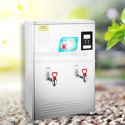 全自动开水那个种省电节能不重复烧