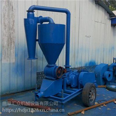 装仓风力输送机新型 便捷式10吨大豆自动上粮机