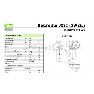 进口NIDEC VALEO电动机 403.956 NIDEC403957