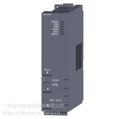 三菱 Q02UCPU三菱超高速CPU现货价格低