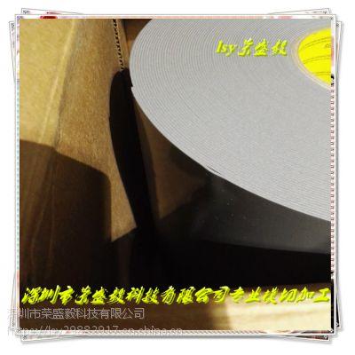 深圳厂家 1.1mm厚灰色 强力双面胶VHB 泡棉 模切加工