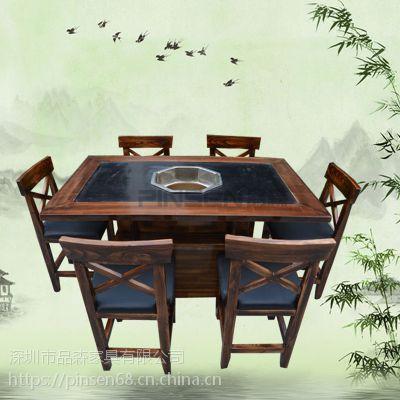 厂家直销古典中式实木仿古火锅桌椅组合 长方形液化气柜式火锅桌椅定做