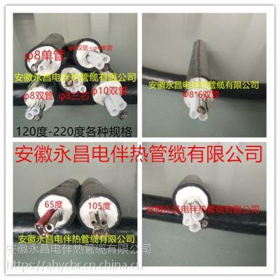 安徽永昌一体化电伴热管缆M/TPE1S-G2-P8 高温伴热管线 自控温伴热管 恒功率取样管