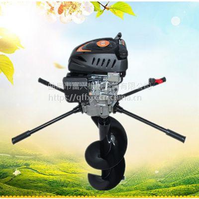 富兴汽油手持式打洞机 新型多用植树挖坑机 手提式山坡打洞机价格