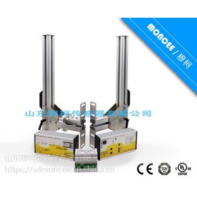 折弯机激光保护装置GE-03 性价比高 使用寿命长