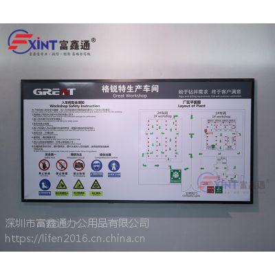 广州磁性白板挂式A河源儿童写字涂鸦画板S钢化写字板