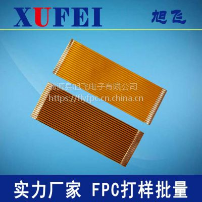 fpc厂家 专业单双面/多层柔性软板生产 低价加急FPC打样/FPC排线
