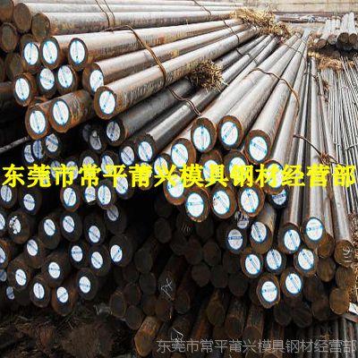 东莞常平40Cr圆钢价格_40Cr批发厂家