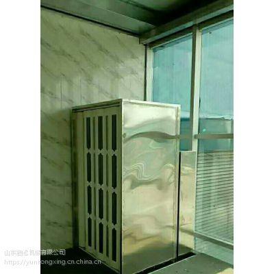 厂家定做 家用电梯 电动升降机液压升降平台厂房简易货梯升降机 乘客电梯