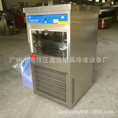 厂家100kg商用雪花冰机价格制冰机多少钱细碎冰机雪花机多少钱