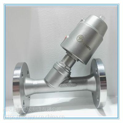 直销304不锈钢Y型气动阀 法兰连接蒸汽高温角座阀