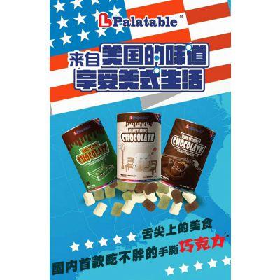 棉花糖+巧克力,Lpalatable吃不胖的巧克力