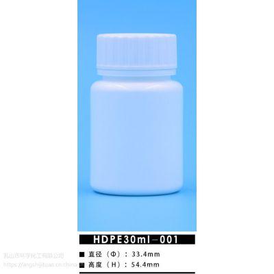 药用高密度聚乙烯瓶
