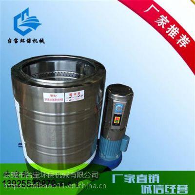 实验室脱水机_长春脱水机_台宝环保质量保证(在线咨询)