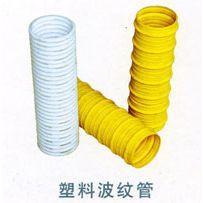 供应金属波纹管