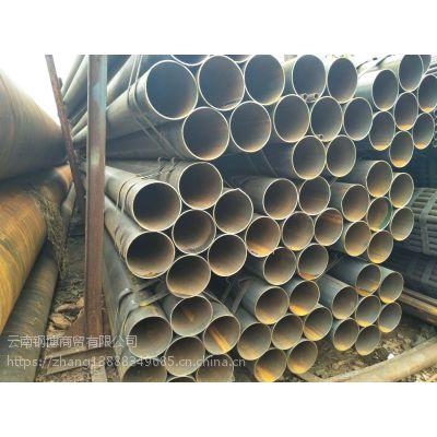 云南昭通焊管直销, 焊管批发, Q235B材质汇丰牌 规格齐全