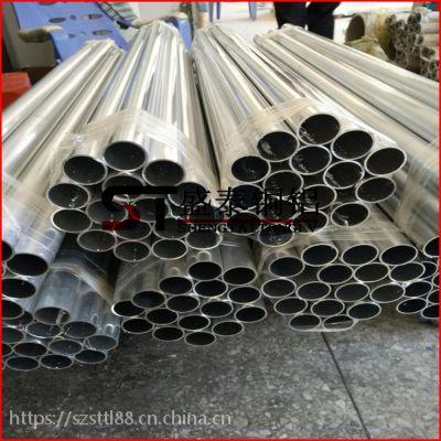 6061氧化铝管 本色氧化铝管 盛泰厂家 大量库存现货