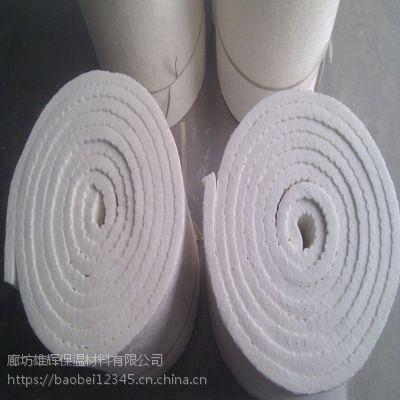 护栏直销白热色耐柔韧硅酸铝针刺毯