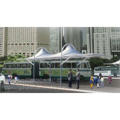 承接加油站公交站台膜结构工程
