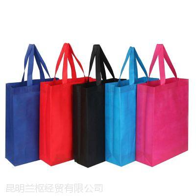 昆明兰枢专业生产广告袋和无纺布袋,1000个起做,价格实惠