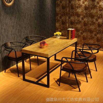 美式铁艺餐厅家用实木餐桌椅组合复古酒吧咖啡厅桌子沙发办公椅子