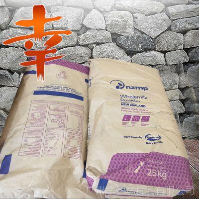 新西兰恒天然 NZMP 全脂奶粉 麻辣烫 牛轧糖全脂乳粉25kg新日期