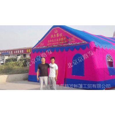 河北京路发婚宴 酒席 婚庆 事宴 流动餐厅 红白喜事充气帐篷 厂家直销