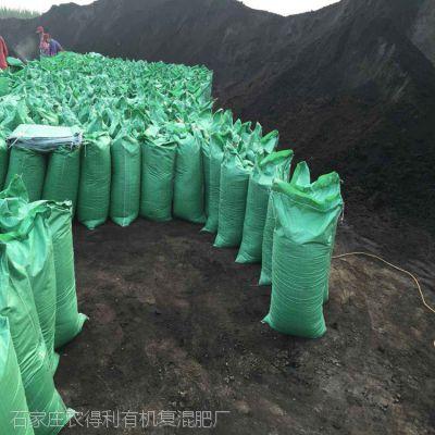 宁夏中卫发酵鸡粪肥用来园林绿化工程效果好而且价格低
