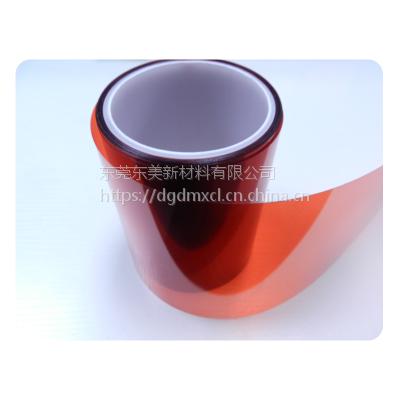 双层桃红色PET硅胶保护膜 排气快 不残胶 吸附能力突出 按需定制