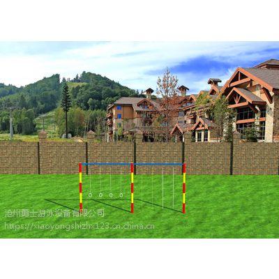拓展器材生产厂家 儿童拓展训练设备 室内儿童攀岩墙 研学旅行 XYS-08