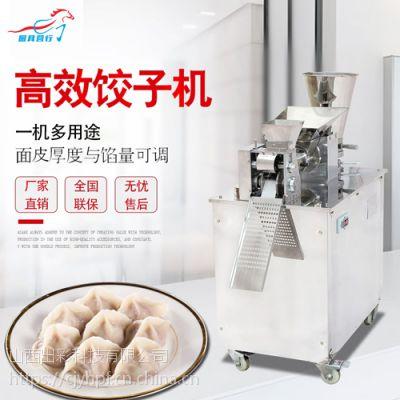 水饺机_水饺机采购_买厨房设备找厨具营行